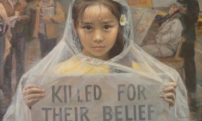 Exposição Internacional de Arte: Verdade, Benevolência e Tolerância